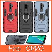 OPPO A9 A5 2020 手機殼 指環鋼鐵俠 防摔 支架 保護殼 全包邊