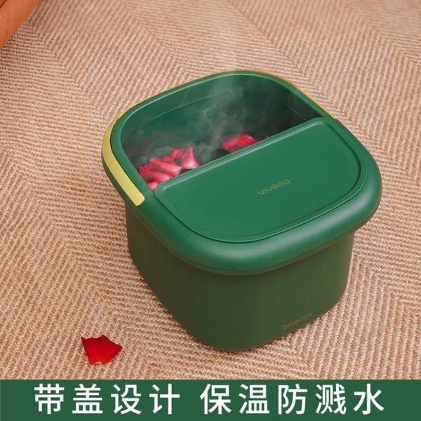 輕奢泡腳桶保溫洗腳盆家用加厚過小腿足浴桶塑料養生神器小泡腳盆 「青木鋪子」