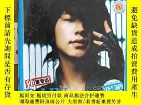 二手書博民逛書店上海電視2005年5D罕見王心凌Y3699