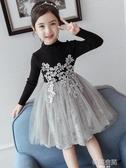 女童洋裝5超洋氣兒童公主裙2019新款春秋7小女孩秋裝針織毛衣裙 韓語空間