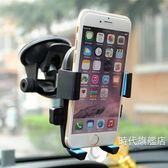 車用支架汽車用出風口吸盤式手機座導航儀錶台卡扣式車內通用