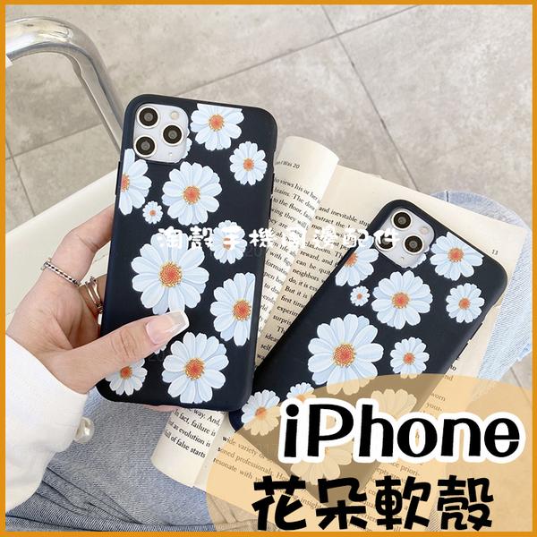 花朵雛菊|iPhone 12 Pro i11 XR XSmax i7 i8 Plus SE2 黑色素面 簡約手機殼 軟殼保護套 小清新 有掛繩孔
