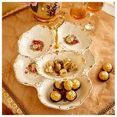 陶瓷雙層水果盤現代創意客廳歐式點心盤多層干果盤零食盤子糖果盤【快速出貨八折優惠】