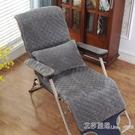 現貨 通用躺椅墊子加厚椅子坐墊靠墊一體辦公室久坐四季沙發座墊 【全館免運】