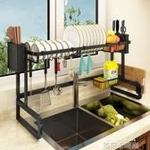 廚房水槽置物架多功能洗碗池水池瀝水架台面黑色碗筷用品收納架子QM 依凡卡時尚