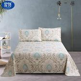 老粗布床組單件被單雙人1.8米床