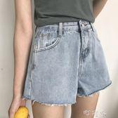 夏裝女裝韓版高腰寬鬆毛邊牛仔褲百搭寬管褲直筒褲熱褲短褲潮 盯目家