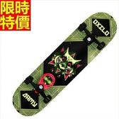 成人滑板-嘻哈潮流精選專業運動蛇板4款66ah7【時尚巴黎】