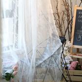 窗簾紗 葉語香瀾蕾絲紗簾成品布料臥室客廳飄窗穿桿陽臺 - 歐美韓熱銷