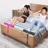 仰臥起坐女輔助器宿舍床上家用固定腳壓腳器做健身器材學生男【輕派工作室】