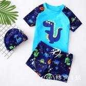 兒童泳衣 男童分體男孩中大童卡通泳裝小童寶寶游泳裝泳褲套裝