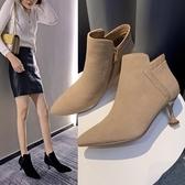 裸色高跟鞋女細跟秋冬季新款時尚百搭尖頭網紅v口短靴馬丁靴 KV5310