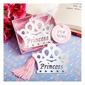 皇冠書籤 書籤 送客禮 婚禮小物 彌月小禮 企業贈禮【皇家結婚用品】
