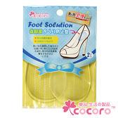 【COCORO樂品】果凍GEL腳後跟墊 2枚 鞋墊 男女鞋通用 愛護足部 護足小物