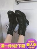 馬丁靴女英倫風新款學生百搭厚底透氣機車靴子女短靴網紅單靴