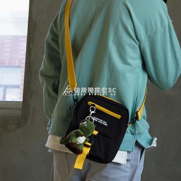 包包男士斜背包潮牌新款ins日系工裝小背包女學生個性單肩包 快速出貨