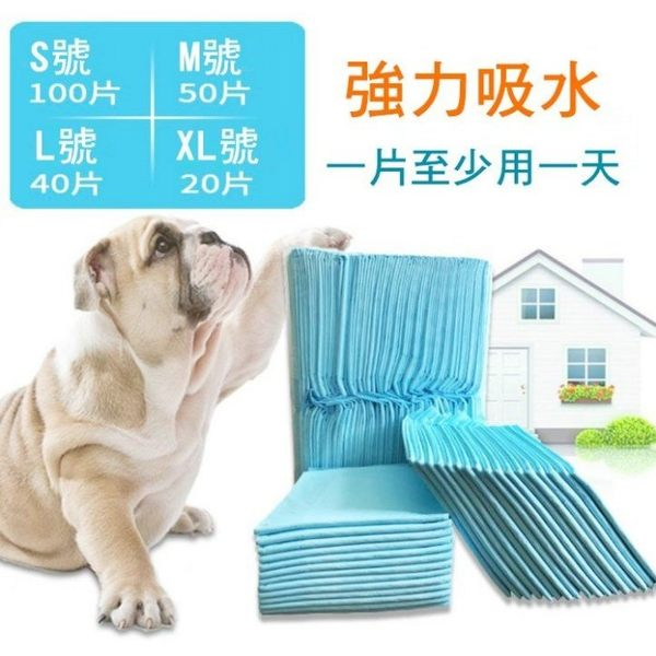 寵物尿布墊 防臭吸水 高吸水量業務款【超商限購2包】【Miss.Sugar】【G00066】