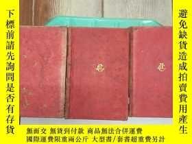 二手書博民逛書店the罕見loeb classical library CICERO the letters to his fri
