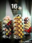 口紅盒架子收納盒多格小格子家用桌面化妝品整理盒少女網紅大容量LX  618購物