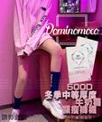 【2wenty6ix】韓國 Domino...