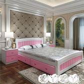 簡約床 現代簡約實木床1.8米雙人床主臥臥室1.5歐式公主床1.2m單人成人床 【全館9折】