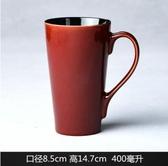 微瑕疵日韓復古咖啡杯水杯陶瓷馬克杯早餐牛奶杯家用辦公室茶杯子 名創