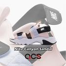 Nike 涼拖鞋 Wmns Canyon Sandal 粉紅 粉紫 女鞋 魔鬼氈 運動涼鞋 【ACS】 CV5515-600