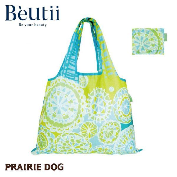 日本 Prairie Dog 設計包 豔陽摩天輪 日本插畫家 精心設計 方便攜帶 收納方便 雙層布料 提升耐用度