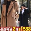 任選2件1588毛呢外套修身顯瘦大翻領百搭中長版一釦毛呢大衣外套【08G-F0392】