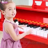 寶麗兒童電子琴女孩鋼琴玩具小孩琴初學插電帶麥克風寶寶1-3-6歲 後街五號