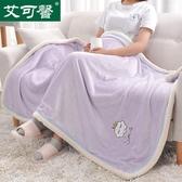 珊瑚絨毯小被子午睡辦公室小毯子小毛毯單人加厚保暖雙層冬季 千千女鞋