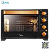 烤箱  電烤箱家用烘焙多功能全自動小蛋糕大容量 igo阿薩布魯