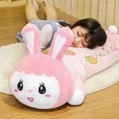 (小號 80CM)小白兔子毛絨玩具 抱抱枕床上超軟布娃娃 女生玩偶【交換禮物】