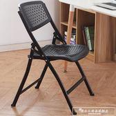 家用折疊椅子學生宿舍電腦椅休閒座椅簡易辦公椅會議椅凳子靠背椅igo『韓女王』