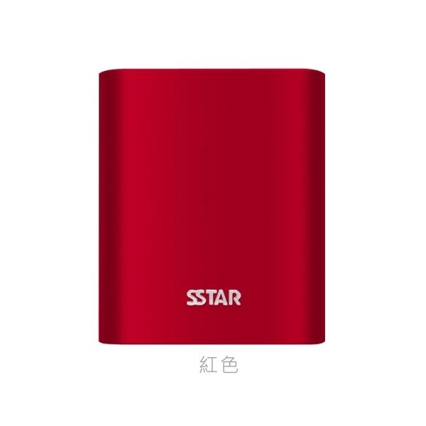 【SSTAR】10400mAh 金屬質感行動電源(BSMI認證 台灣製造)