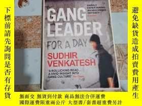 二手書博民逛書店Gang罕見Leader For A Day 我當黑幫老大的一天