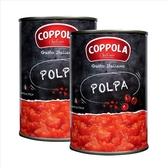 義大利 Coppola 柯波拉切丁番茄罐頭 Polpa / Chopped tomatoes 400g 兩罐入