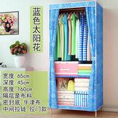 實木雙人大號衣櫃簡易 布藝收納布衣櫥折疊組裝加固單人牛津布衣櫃