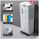 廚房垃圾桶智慧感應式雙層干濕分類垃圾桶家用大號大容量廚余專用
