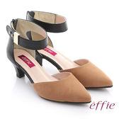 effie 都會風情 全真皮肩頭時尚曲線低跟鞋 卡其