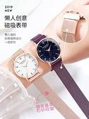 手錶女2021年新款女士手錶女ins風學生防水簡約氣質時尚女款非機械男表