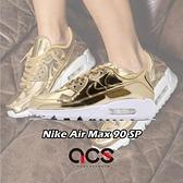 【六折特賣】Nike 休閒鞋 Wmns Air Max 90 SP Metallic Gold 金 白 女鞋 運動鞋【ACS】 CQ6639-700