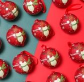 圣誕節禮物小禮品兒童糖果盒子幼兒園圓球形鐵盒創意包裝盒裝飾物