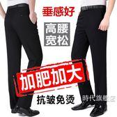 大尺碼西裝褲夏季薄款西褲男直筒大尺碼男士肥佬高腰寬鬆西裝褲