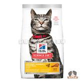 【寵物王國】希爾思-成貓泌尿道毛球控制(雞肉食譜)-3.5磅(1.58kg)