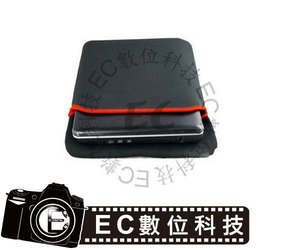 【EC數位】15.10.1. 7吋 平板電腦 防震防刮 棉套 保護套 潛水包 ACER HP ASUS APPLE BENQ SAMSUNG