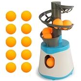 乒乓球自動發球機訓練器家用發射專業自練發球器簡易兵乓球機器人 【端午節特惠】