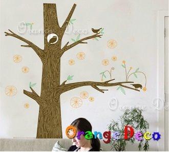 壁貼【橘果設計】樹梢 DIY組合壁貼/牆貼/壁紙/客廳臥室浴室幼稚園室內設計裝潢