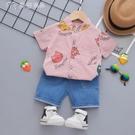 男童襯衫男童夏裝套裝帥氣兒童洋氣21新款男寶寶夏天短袖小童襯衫童裝潮 快速出貨