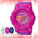 CASIO 卡西歐 手錶專賣店 BABY-G BGA-185FS-4A 女錶  樹脂錶帶 防水 防震 LED燈 世界時間 秒錶 倒數計時器